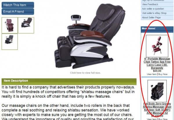 eBay-Description-Template-cross-sell