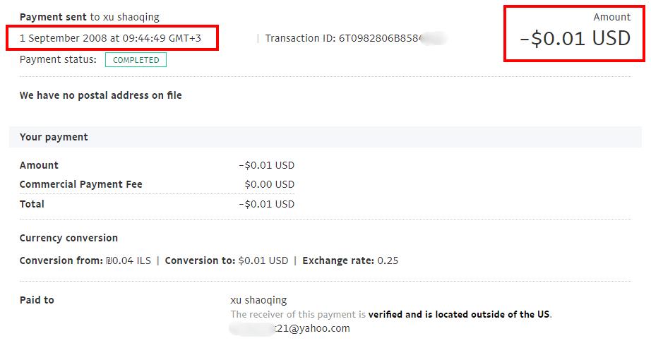 Test paypal transaction