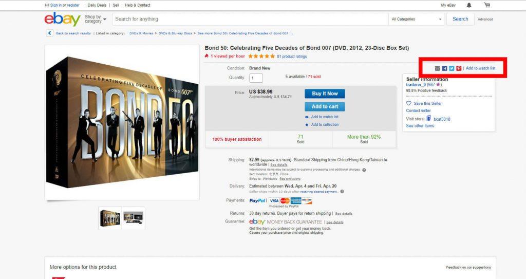 Facebook widget on ebay