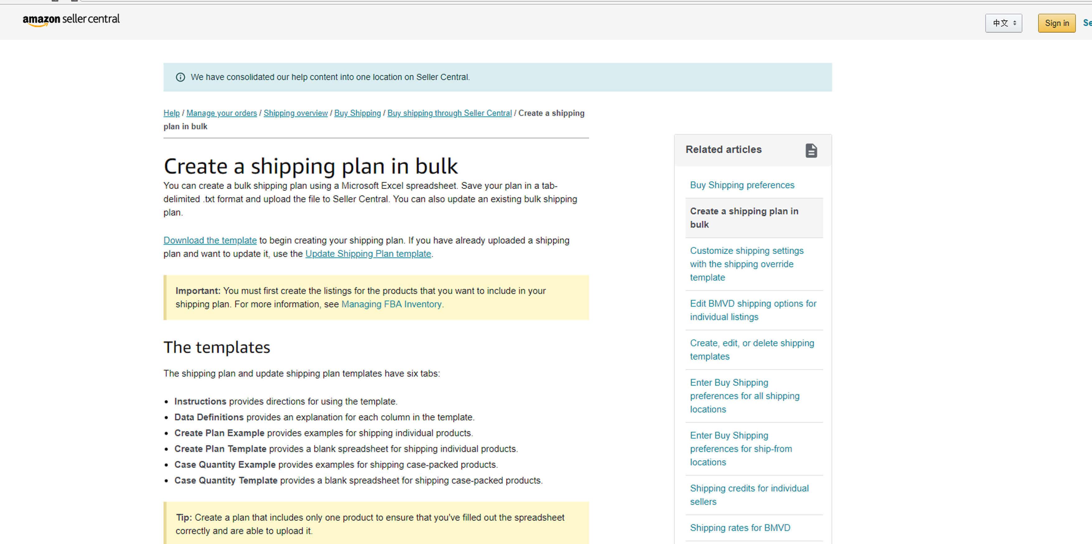 create fba shipping plan