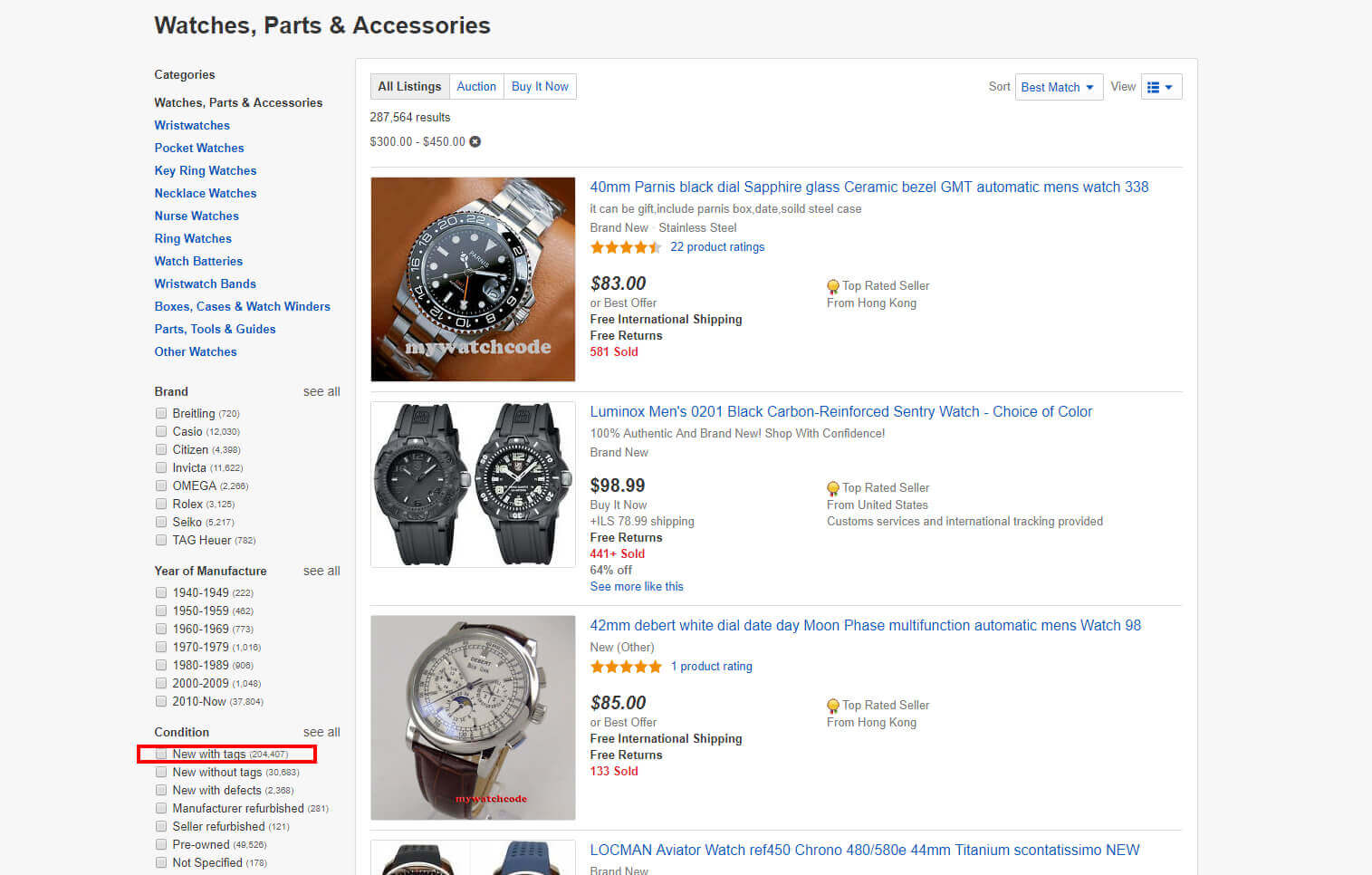 How to find your competitors on eBay step 3