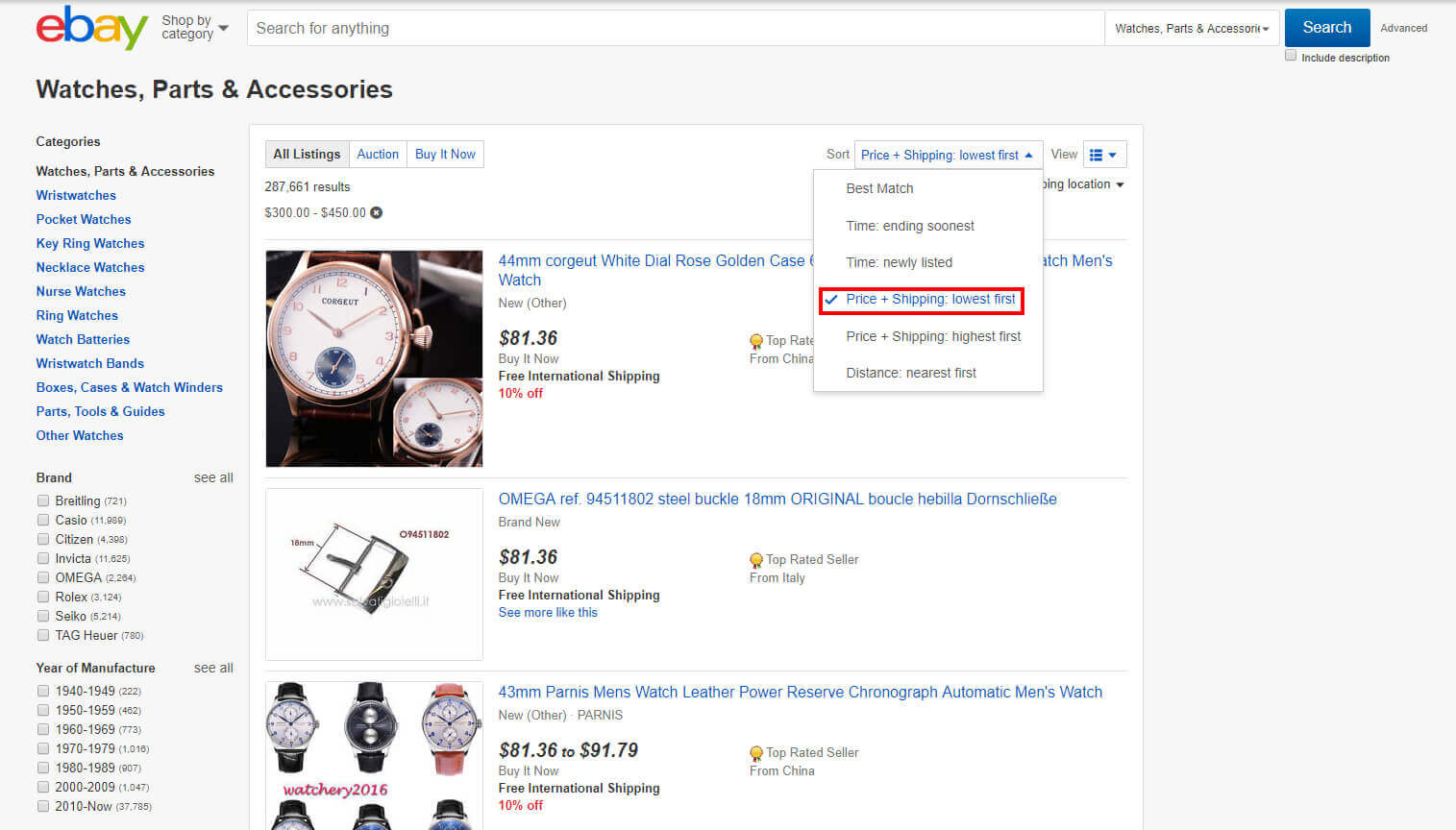 How to find your competitors on eBay step 4b